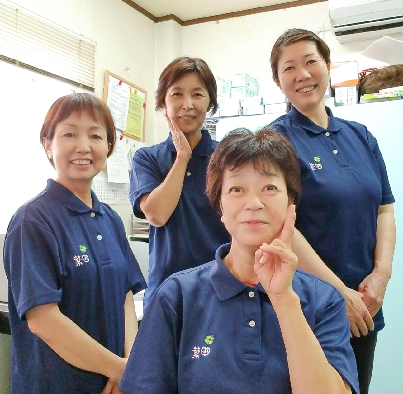 訪問看護ステーション四葉staff